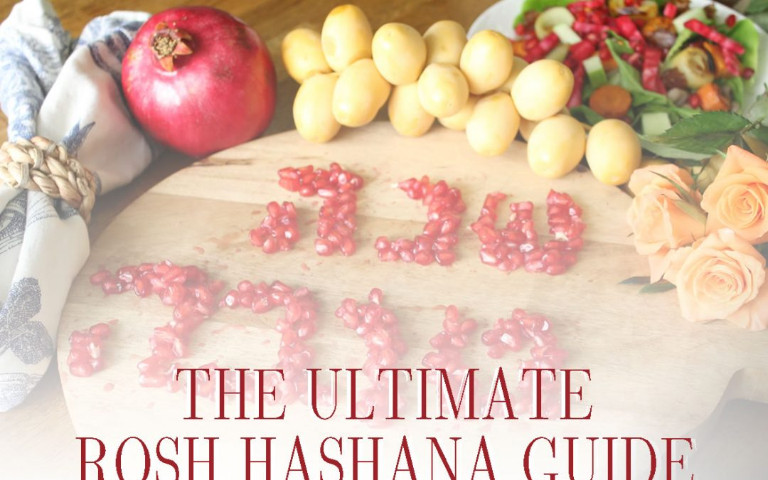 The Ultimate Rosh Hashana Menu 2019