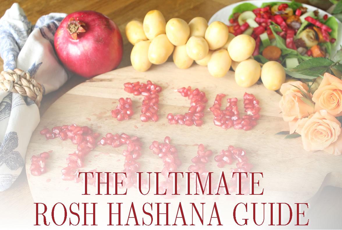rosh-hashana-menu 2020